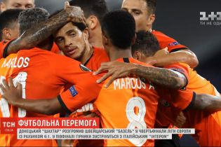 """""""Шахтар"""" увійшов до півфіналу Ліги Європи"""