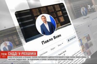 Вовк у розшуку: НАБУ шукає голову окружного адмінсуду Києва