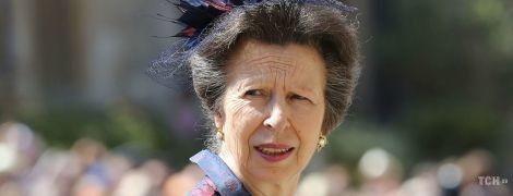 Якою була красунею: світські виходи британської принцеси Анни в юні роки