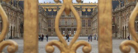 Версаль потерял 45 млн евро из-за коронавируса