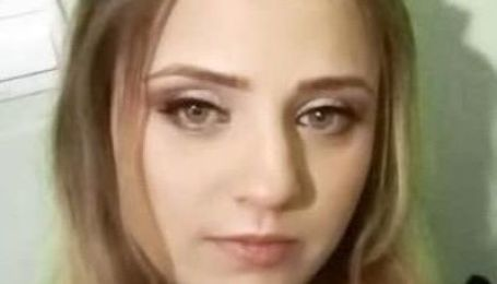 На Закарпатті вже п'ятий день розшукують безвісти зниклу 25-річну дівчину