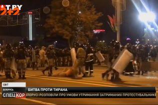 Протести в Білорусі: омонівці застосували табельну зброю