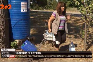 Ситуація на фронті: село Травневе вже два тижні живе без вибухів і пострілів