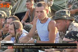 Кабмин принял постановление об обеспечении пенсией семьи всех воинов, погибших на Донбассе