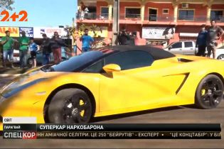 Власть Парагвая продает на аукционе элитное авто, которое изъяли у местного наркобарона