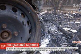 В Запорожье ночью подожгли дом, где несколько лет подряд живодеры издевались над животными