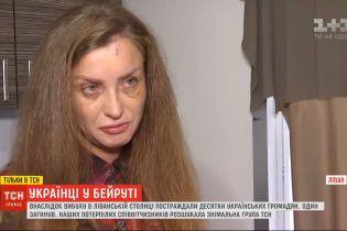 Эксклюзив ТСН: журналисты помогли украинцам, пострадавшим при взрыве в Бейруте