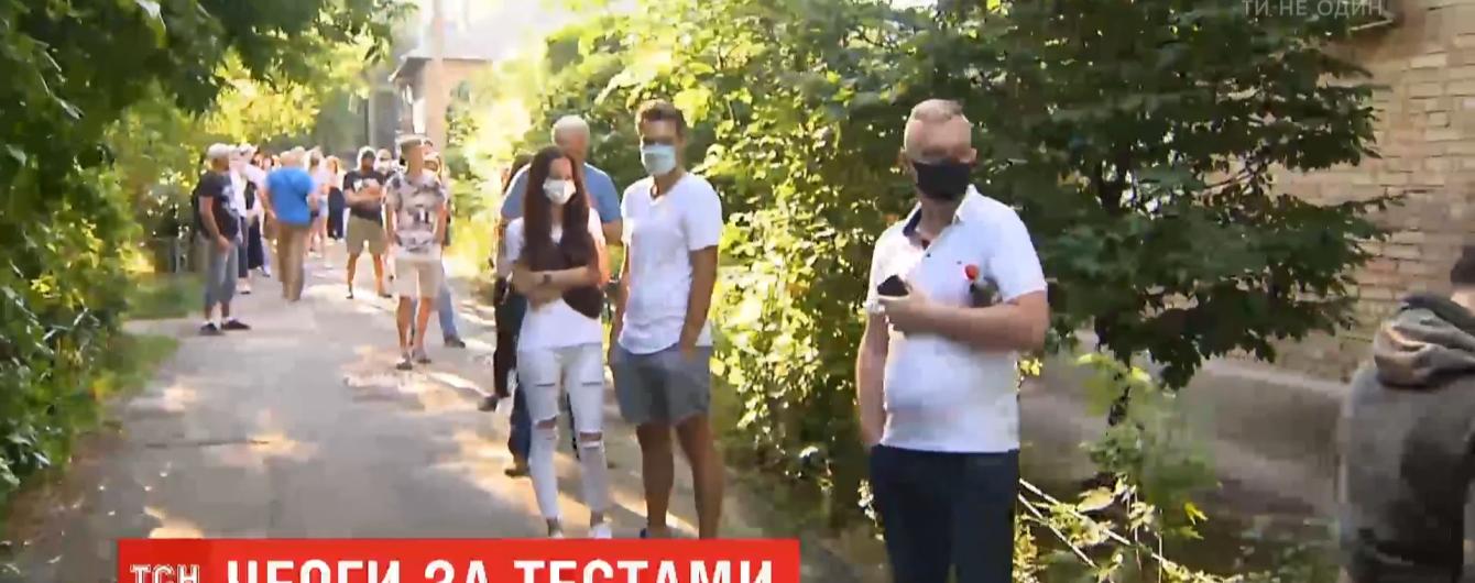 Тесты на коронавирус: около украинских лабораторий выстроились очереди из желающих сдать анализ