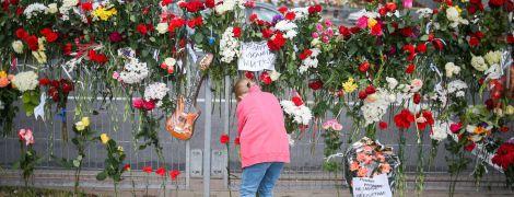 Сім'я загиблого під час протестів у Мінську чоловіка не вірить у версію про вибуховий пристрій