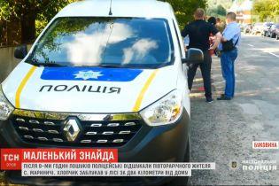 Полицейские Буковины 8 часов искали полуторагодовалого мальчика, который сам ушел из дома и заблудился