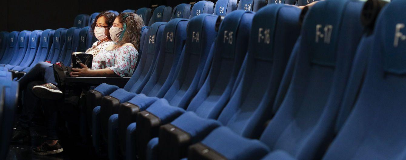 Карантин вихідного дня: чи зможуть українці ходити в кіно у суботу та неділю