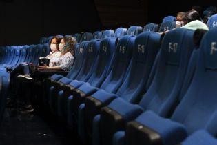 Карантин від 25 січня: як працюватимуть кінотеатри, музеї, чи дозволені концерти та дискотеки