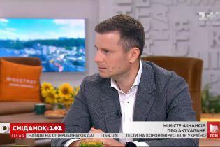 """Міністр фінансів Марченко розповів про програму """"Доступні кредити 5-7-9%"""""""
