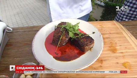 Женский стейк: шеф-повар Микаэль Ароян приготовил филе миньон