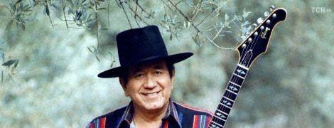 Виконавець легендарного хіта La Bamba помер від коронавірусу