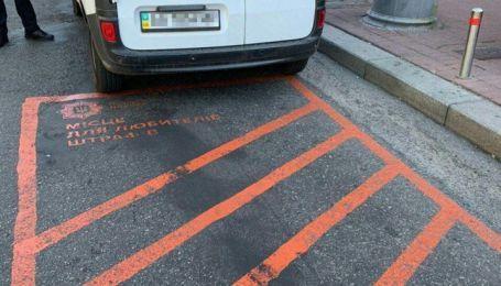 Водіям нагадали про суму штрафу, який можна отримати через неправильне паркування авто
