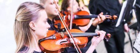 Просто неба: на День Незалежності України відбудеться концерт класичної музики