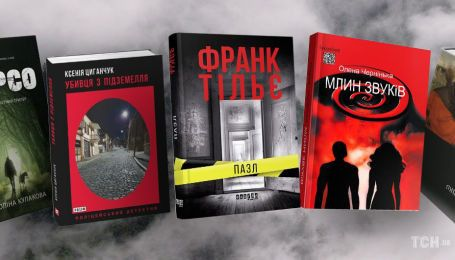 Топ-5 новых книг, от которых невозможно оторваться