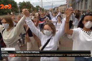 У Білорусі на 5-й день протестів хвиля народного невдоволення лише наростає