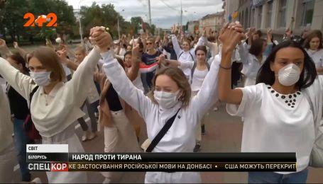 В Беларуси на 5-й день протестов волна народного недовольства только нарастает