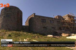 Знаменита обсерваторія на горі Піп-Іван на реконструкції
