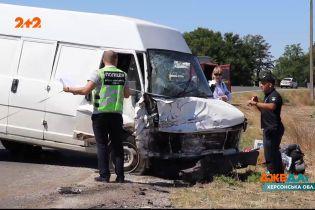 Огляд аварій з українських доріг за 13 серпня 2020 року