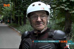 Спорт в 73 года: мужчина в Киеве ежедневно катается на самодельных роликах