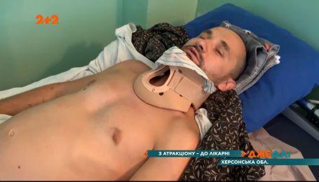 В Железном Порту отдыхающий получил травму позвоночника после катания на атракционе