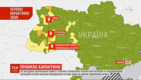 Україну розподілили на нові зони за рівнем поширення коронавірусу