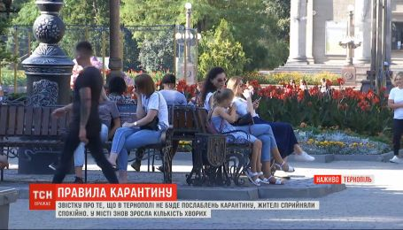 Коронавірус в Україні: як готові виконувати вимоги МОЗ у регіонах, де не можна послаблювати карантин