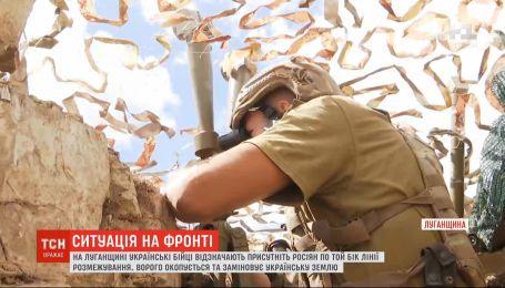 Бойовики маскуються під прапором США та обстрілюють з гранатометів: новини з передової