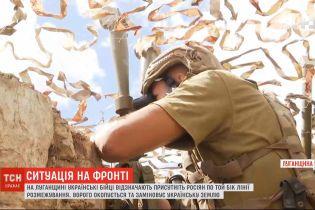 Боевики маскируются под флагом США и обстреливают из гранатометов: новости с передовой