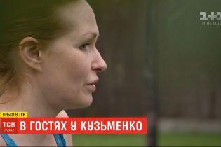 Успела даже подружиться с тюремщиками: ТСН пообщалась с Юлей Кузьменко