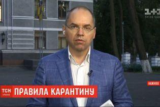 Максим Степанов розповів про нові карантинні обмеження та в яких регіонах їх запровадять