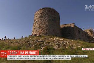 Знамениту обсерваторію на горі Піп Іван реставруватимуть вперше за 80 років