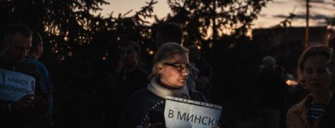 """В Беларуси освобожденные участники протестов рассказывают о """"море крови"""" и """"зверских избиениях"""" в СИЗО"""