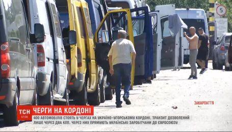 """На пунктах пропуска """"Тиса"""" и """"Лужанка"""" сотни автомобилей более суток ожидают пересечение границы"""