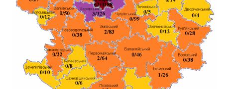 """Харьков и семь районов области попали в """"желтую"""" зону карантина: что изменится"""