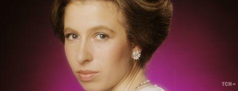 Принцессе Анне исполнилось 70 лет: десять интересных фактов из биографии дочери королевы Елизаветы II