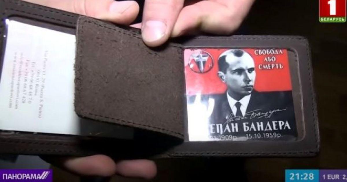 """""""Візитівка Бандери"""": Білоруське ТБ показало дивні кадри обшуку опозиціонера"""