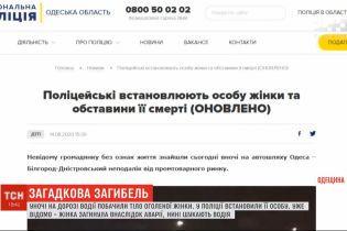 Загадкова загибель: на одеській дорозі знайшли тіло оголеної жінки