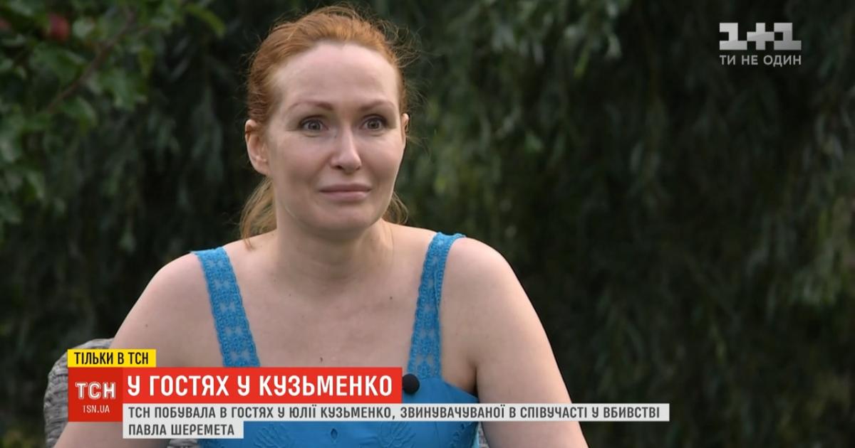 Суд отпустил Юлию Кузьменко из-под стражи: чего больше всего кардиохирург боялась в СИЗО