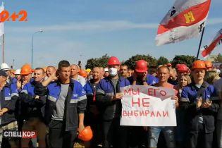 У Білорусі ЦВК оголосила переможцем виборів Лукашенка: що зараз відбувається в країні