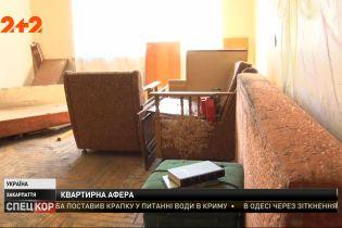 """Підробляють документи і залишають без житла: в Ужгороді орудує банда """"чорних"""" рієлторів"""