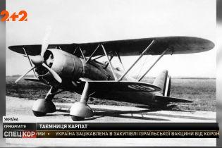 В Карпатах нашли сбитый итальянский истребитель времен Второй Мировой