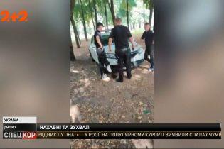 В Днепре охранники из частной фирмы избили ветерана АТО за замечание