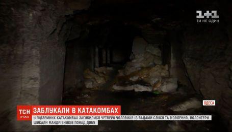 У підземних катакомбах під Одесою загубилися чоловіки із вадами слуху і мовлення