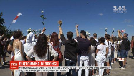У Києві відбулася акція на підтримку Білорусі