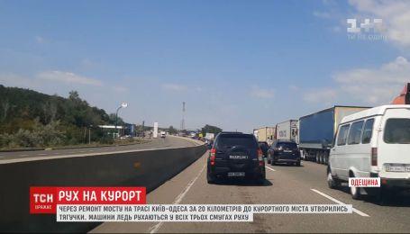 """На трасі """"Київ-Одеса"""" утворилися кілометрові затори"""