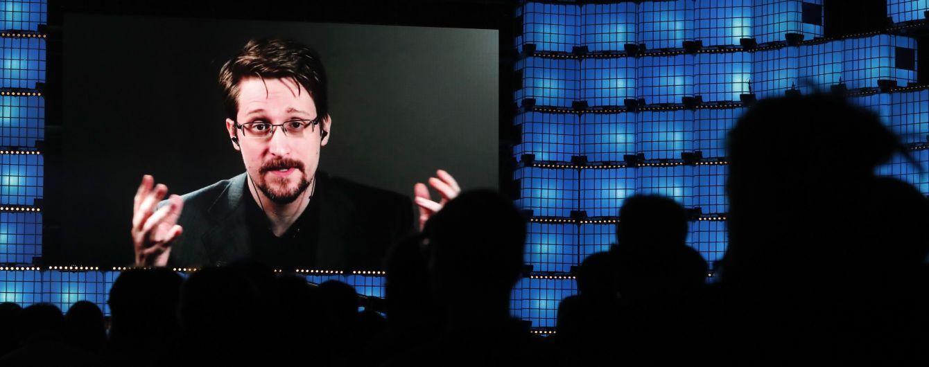 Трамп подумує помилувати Сноудена, який злив секретні дані та втік до Росії